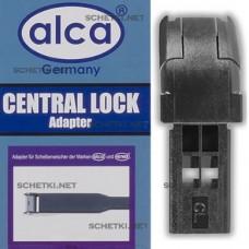 Адаптер Central Lock для ALCA 1 шт.