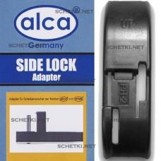 Адаптер Side Lock для ALCA 1 шт.