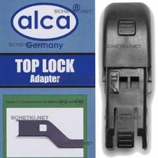 Адаптер Top Lock для ALCA 1 шт.