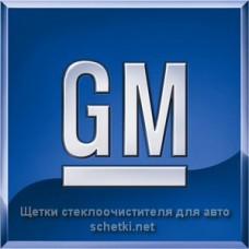 Автощётка для GM 35 см. задняя