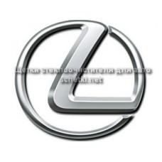 Щетка стеклоочистителя  Lexus (Лексус) 400 мм. оригинал