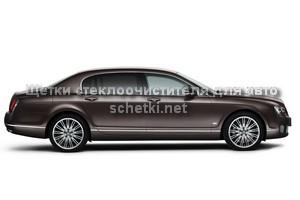 Bentley Continental GT стеклоочистители в Москве