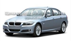 Автощетки для БМВ 3 Е90 2011 купить на schetki.net