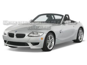 Автощетки для БМВ z4 e85 купить на schetki.net