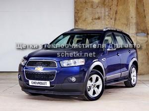Chevrolet CAPTIVA стеклоочистители в Москве