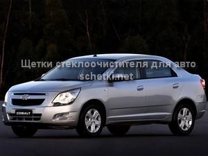 Chevrolet COBALT стеклоочистители в Москве
