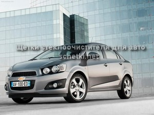 Chevrolet AVEO стеклоочистители в Москве