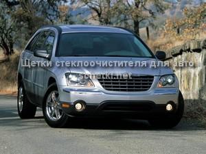 Chrysler PACIFICA стеклоочистители в Москве