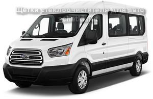 Автодворники для форд транзит с 2015 подобрать на сайте schetki.net