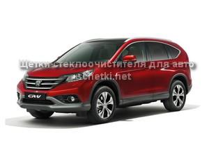 Honda CR-V стеклоочистители в Москве