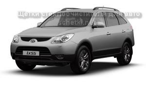 Автощетки на Hyundai IX55 заказать на сайте schetki.net