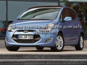 Hyundai IX20 стеклоочистители в Москве
