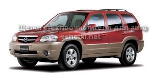 Дворники для Mazda TRIBUTE 2002 купить на сайте schetki.net