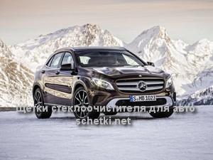 Mercedes Benz GLA CLASS X156 стеклоочистители в Москве