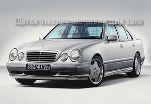 Дворники на MERCEDES-BENZ E-Class W210 купить на сайте schetki.net