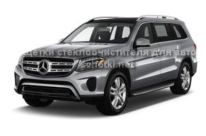 Дворники для Mercedes GLS купить на сайте schetki.net