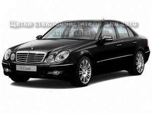 Стеклоочистители для Mercedes W211 на сайте schetki.net