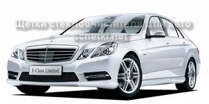 Mercedes Benz E CLASS W212 дорестайлинг стеклоочистители в Москве