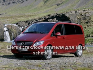 Автощетки для Mercedes Benz VIANO в Москве