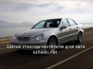 Mercedes Benz C CLASS W203 стеклоочистители в Москве