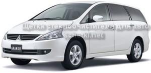 Дворники для Mitsubishi GRANDIS 2006 купить на сайте schetki.net