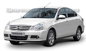 Автощетки на Nissan ALMERA G15RA заказать на сайте schetki.net