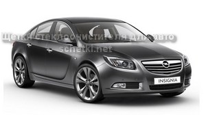 Дворники для OPEL Insignia + Sports Tourer + Hatchback купить на сайте schetki.net