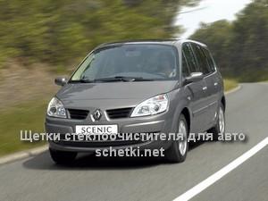 Renault SCENIC стеклоочистители в Москве