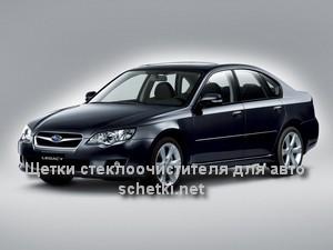 Subaru LEGACY  стеклоочистители в Москве