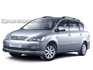 Дворники для Toyota AVENSIS версо купить на сайте schetki.net