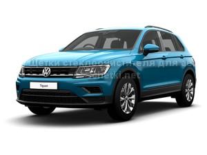 Volkswagen TIGUAN AD1 стеклоочистители в Москве