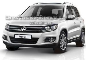 Автощетки на Volkswagen TIGUAN 5N заказать на сайте schetki.net
