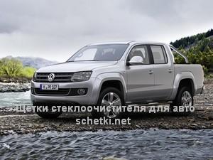 Volkswagen AMAROK стеклоочистители в москве