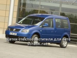 Volkswagen CADDY стеклоочистители в Москве