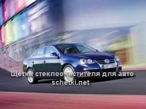 Volkswagen JETTA  стеклоочистители в Москве