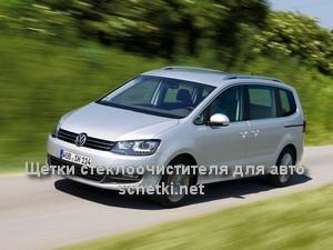 Volkswagen SHARAN стеклоочистители в Москве