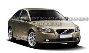 Дворники для Volvo s40 2010 купить на сайте schetki.net